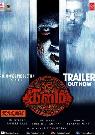 Kalam 2016 Tamil Full Movie Download In Hindi 720p