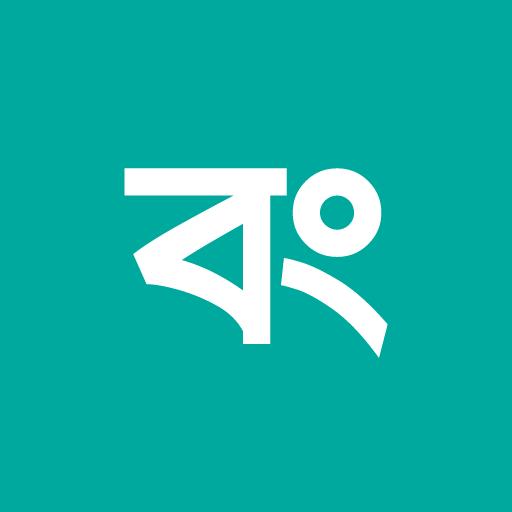 Bangla Fonts 2 7 - CyberSpace