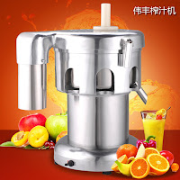 http://www.2getware.com/2016/06/juice-extractor-machine.html