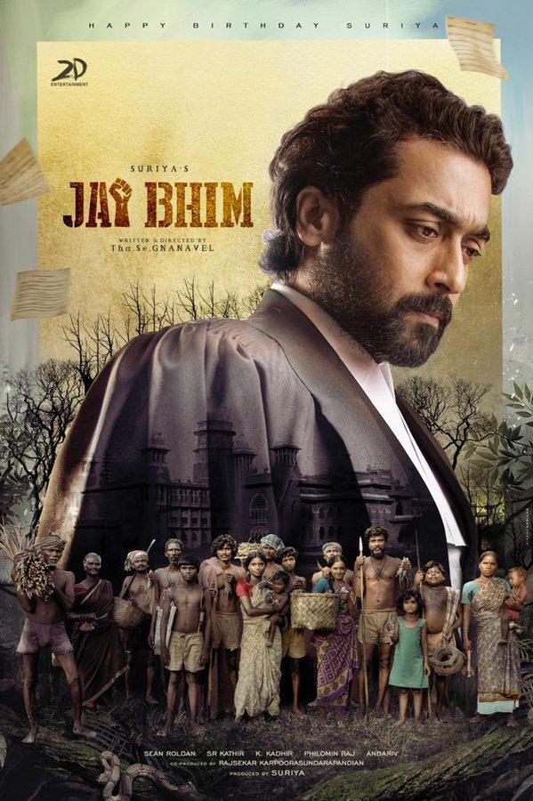 Jai Bhim Movie: Suriya And Gnanavel's First Collaboration