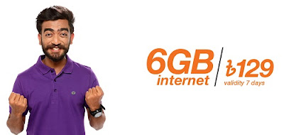 http://www.offersbdtech.com/2020/01/banglalink-6-gb-129-tk-for-7-days-internet-pack-code-2020.html