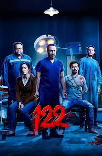 فيلم 122 2019