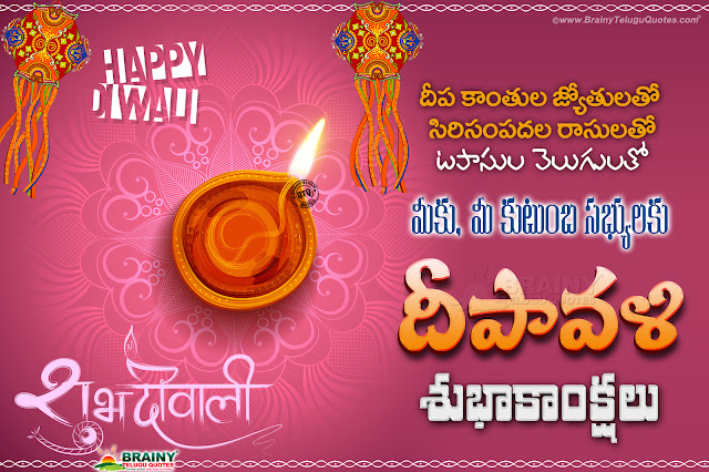 telugu deepavali wallpapers, happy deepavali wallpapers greetings, deepavali telugu messages, diwali diya hd wallpapers