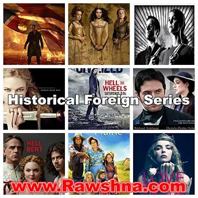 افضل مسلسلات اجنبية تاريخية يجب ان تراها