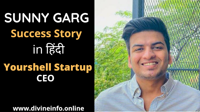 Sunny Garg की Biography और  Success Story !! Yourshell Startup CEO.