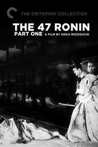 Watch The 47 Ronin Online Free in HD