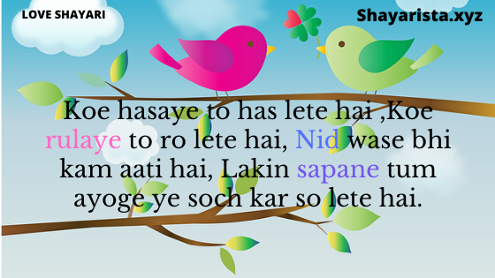 100 + latest , Love Shayari  (love shayari in hindi 2021)