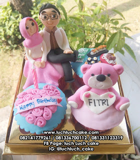 Cupcake Teddy Bear Pink