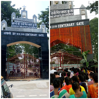 inaugrate-century-gate