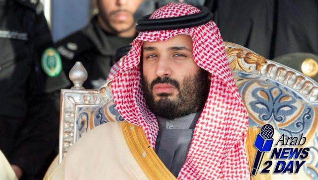 السعودية تحدد أول ايام عيد الفطر  ArabNews2Day