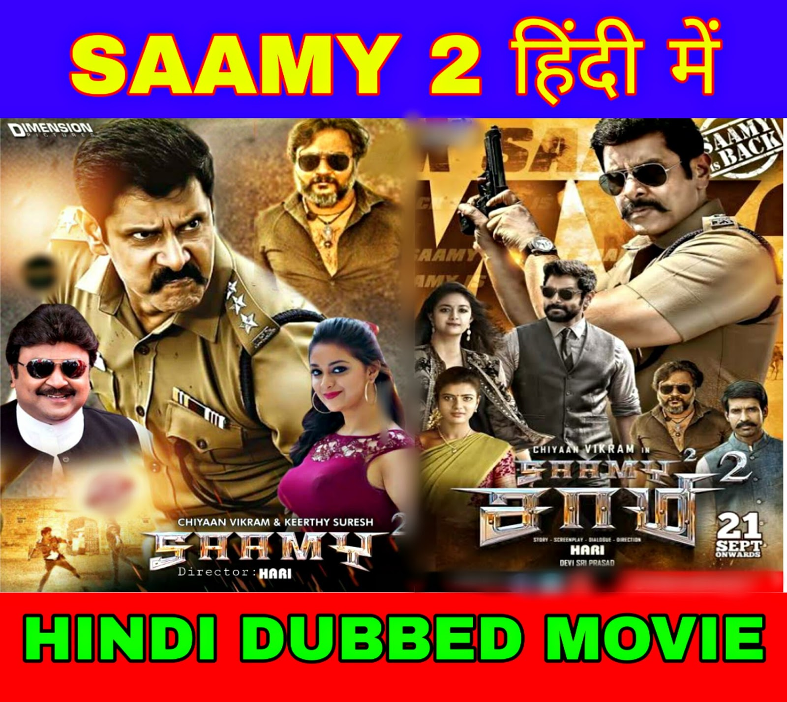 Saamy 2 Full Movie In Hindi Dubbed Download Fimywap 720P