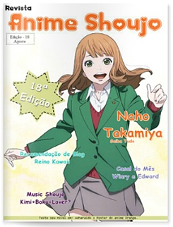 http://animeshoujoo.blogspot.com.br/p/revista-shoujo.html