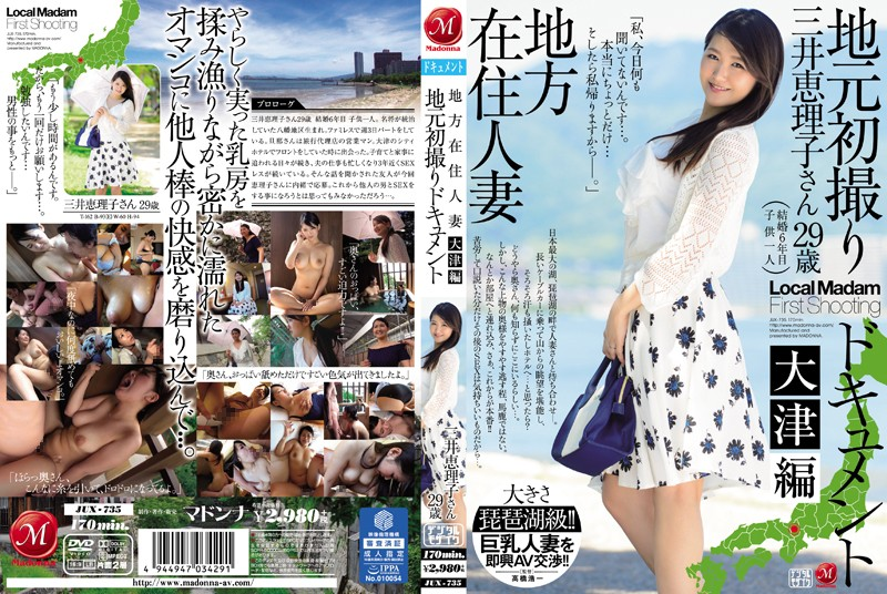 WATCH AV XPORN XVIDEO 18+JUX-735 Local Resident Married Local's First Take Document Otsu Hen Mitsui Eriko [HD]