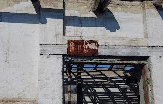 Посёлок Удачное. Грузо-пассажирская станция Удачная. Заброшенное хлебоприёмное предприятие