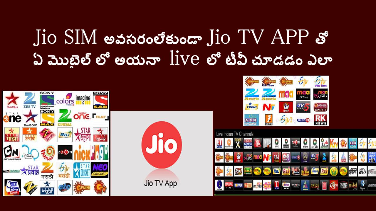 How To Watch Live Tv Channels On Jio Tv App In Any Mobile Without