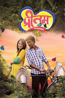 Preetam 2021 Full Movie Marathi 720p HDRip