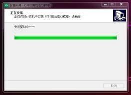 QUALCOMM HS USB DRIVER INSTALLER WINDOWS 32 BIT/64 BIT