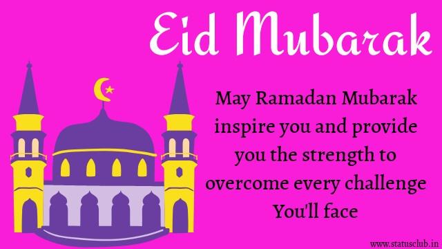 ramadan-festival-wishes-in-english-2020