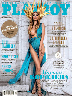 Playboy Ucrania – Mayo Junio 2018 PDF Digital