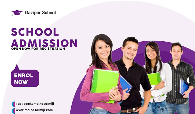 School Admission Poster Design PLP, PixelLab Project File, graphicsmaya, scholl admission poster, graphics design source,  free design file, bangla,