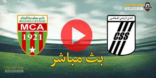 نتيجة مباراة مولودية الجزائر والنادي الرياضي الصفاقسي اليوم 28 ديسمبر 2020 في دوري أبطال أفريقيا