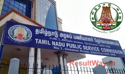 TNPSC Group 4 Exam 2016 : Question Paper  Answer Key