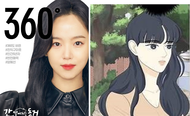 Cast Drama My Roommate is a Gumiho : Kang Ha-na as Yang Hye Sun