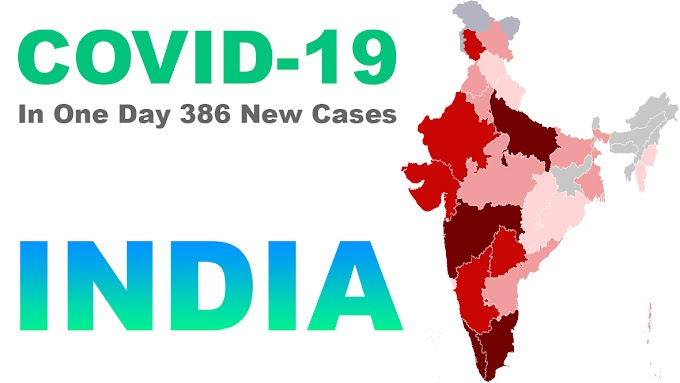 In last 24 hours 386 new cases - India