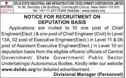 DSIIDC Recruitment