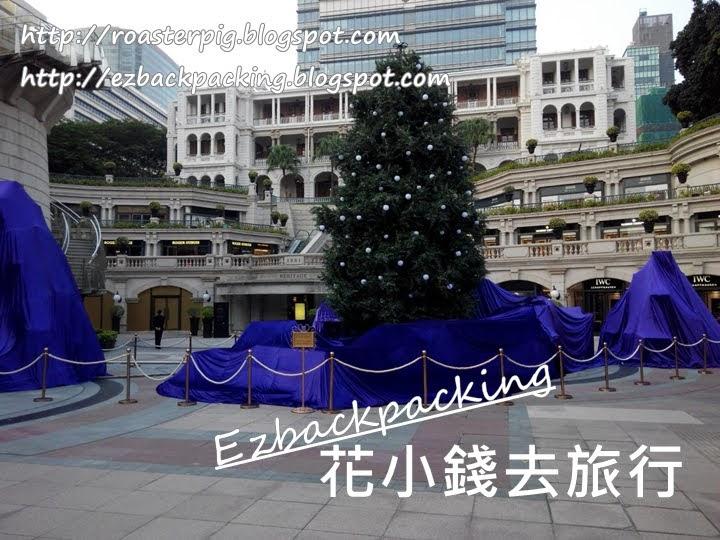 尖沙咀1881聖誕燈飾2020