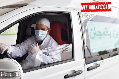 أخبار المغرب: وفيات فيروس كورونا بالمغرب covid-19 corona virus كوفيد-19 ترتفع .. والدار البيضاء تحطم الأرقام القياسية