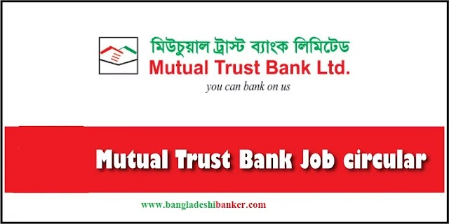 Job Circular: Junior Officer/ Officer (MIS) at Mutual Trust Bank Ltd.