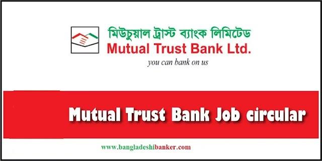 Job Circular: Junior Officer/ Officer (MIS) at Mutual Trust Bank Ltd.