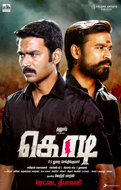 Dhanush Kodi Tamil Movie First Look poster