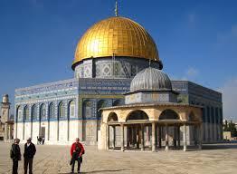 Masjidil Aqsa Bukankah Masjidil Aqsa Yang Dikehendaki oleh Allah