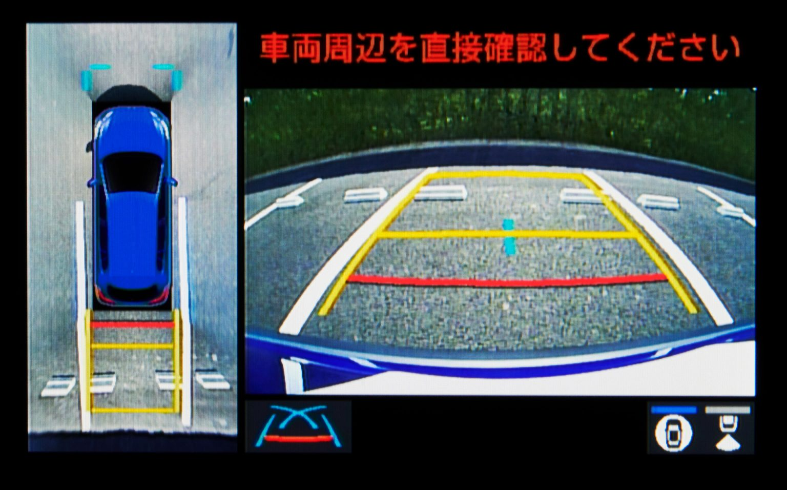تويوتا كورولا كروس 2022 - كاميرا ركن السيارة