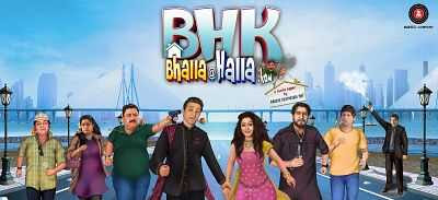 BHK Bhalla@Halla.Kom 2016 Full Movie Download 300mb DVDRip