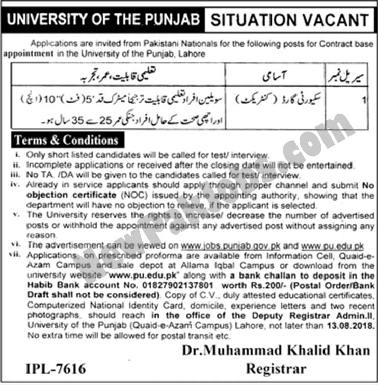 Jobs in Pu Punjab University Latest Vacancies July 2018 for Security Guards
