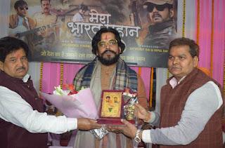 फिल्म '' मेरा भारत महान ''के माध्मय से सत्यजीत राय ने  दिया कलाकारों को रोजगार - रवि किशन   | #NayaSaberaNetwork