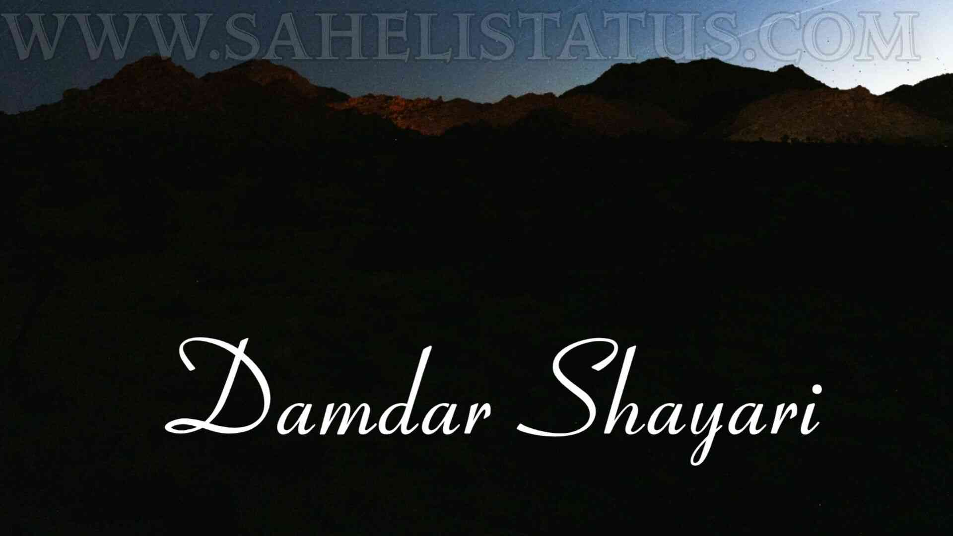 Damdar Shayari in Hindi