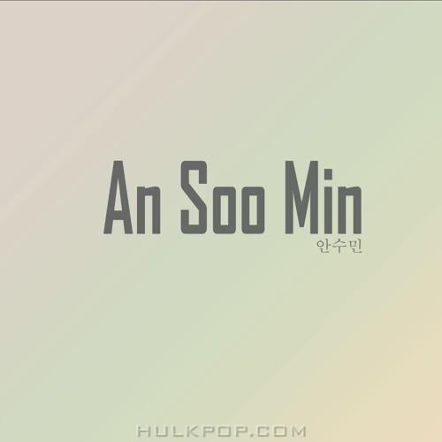 An Soo Min – 웃기는 짜장 – Single