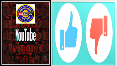YouTube 'Like' ও 'Dislike' এর গোপন রহস্য যা হয়ত বা আপনি কখনো শুনেন নি!