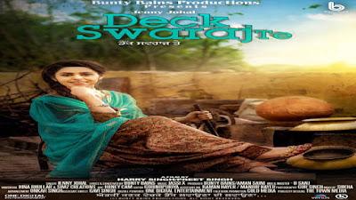 Deck Swaraj Te Lyrics - Jenny Johal | Jassi X | Punjabi Songs 2017
