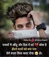 300+ Sad Status in Hindi | Huge Collection  Of Sad Status In Hindi 2020
