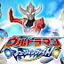 Projeto Ultraman Orb Completo.