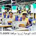 تشغيل 14عاملة على آلات الخياطة بمدينة صفرو