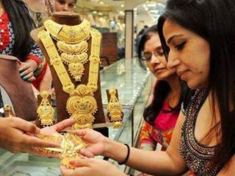 अबब सोन इतक्या रुपयांनी स्वस्त आजचा सोन्याचा भाव पहा ||  Gold Rate Today