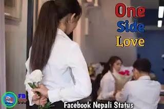 One Side Love Fb Status, 100+ Best Status