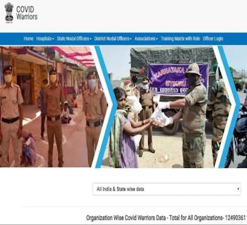 प्रधानमंत्री नरेंद्र मोदी ने COVID Warriors वेबसाइट की लॉन्च, मिलेगी वायरस से जुड़ी जानकारी