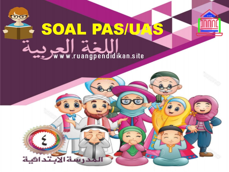 Soal PAS Bahasa Arab  Sesuai (KMA 183) Kelas 4 SD/MI Semester 1